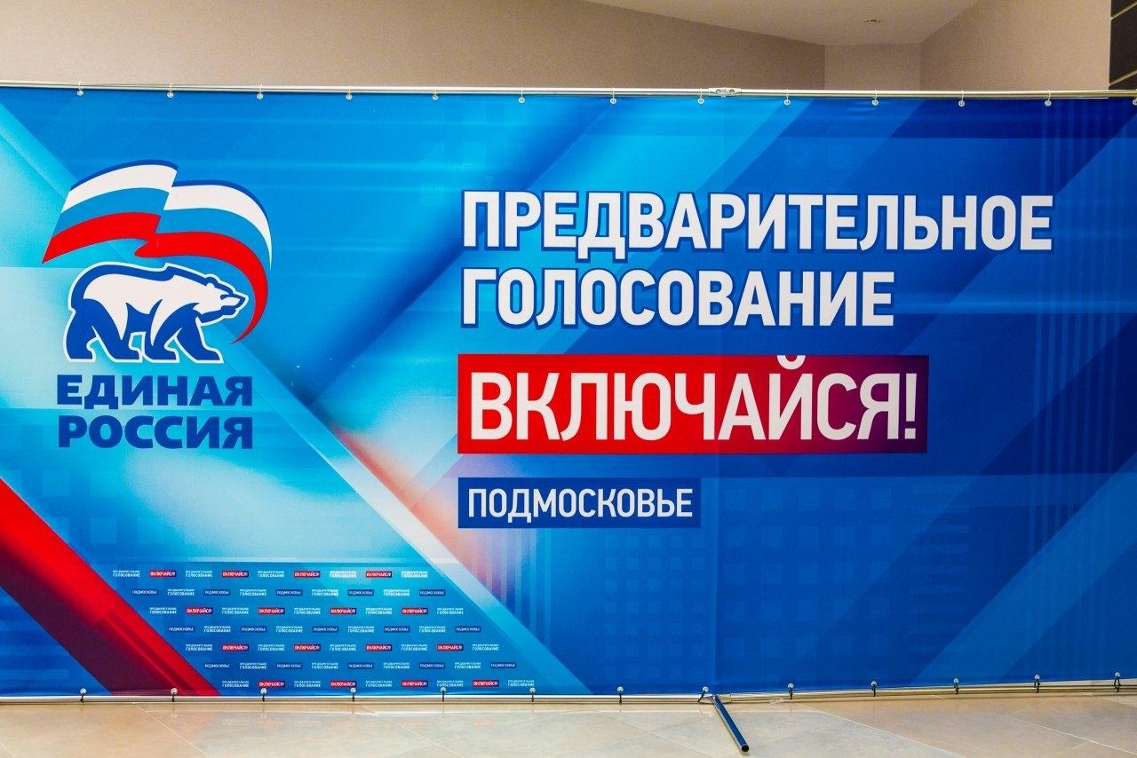 все на выборы картинки единая россия нужно